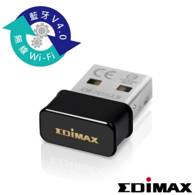 EDIMAX 訊舟 EW-7611ULB Wi-Fi+藍牙4.<b>0</b> 二合一 USB無線網路卡