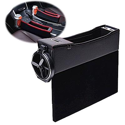 車用椅縫扶手皮革USB充電收納盒 (單入)