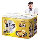 五月花妙用廚房紙巾112張x6捲/袋