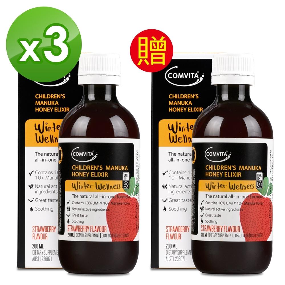 康維他草莓風味蜂膠蜜糖露200ml - 買3送1