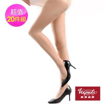 華貴(20雙)吸濕排汗超彈性絲褲襪 F7299