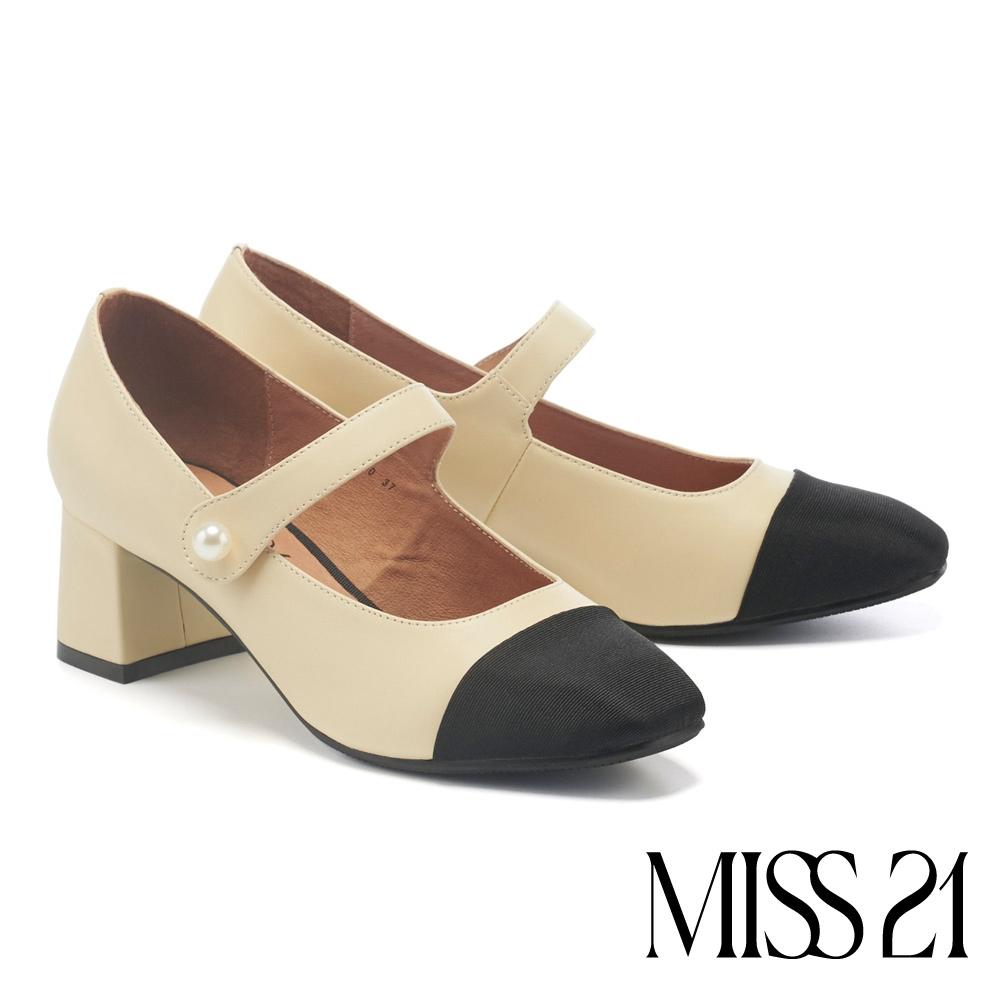 高跟鞋 MISS 21 微奢華撞色異材質珍珠繫帶高跟鞋-奶白