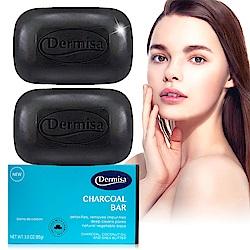 Dermisa黑鑽毛孔亮白潔顏皂2入組★市價1300