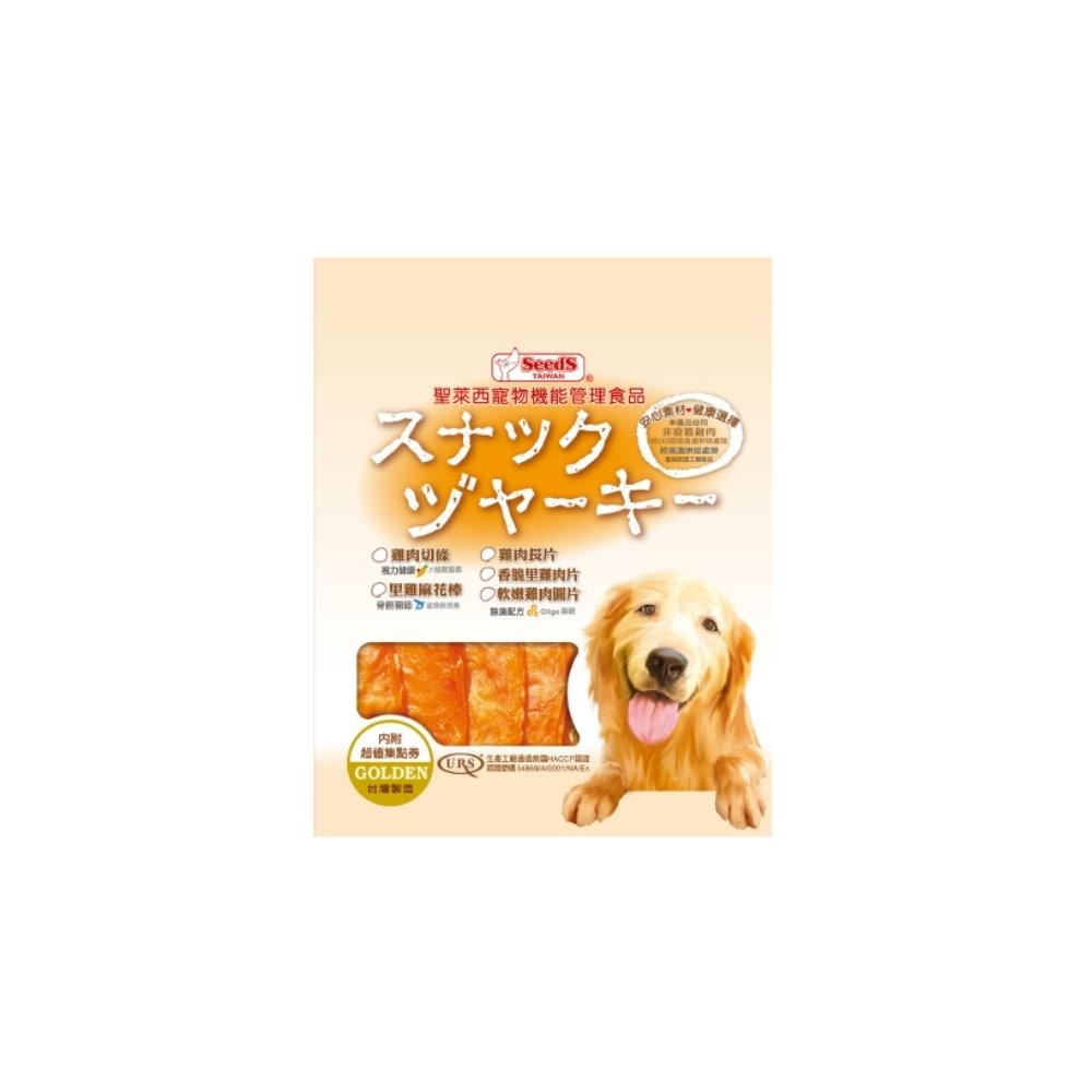 SEEDS聖萊西-寵物機能管理食品黃金系列-雞肉長片 20入 (DJL-20)