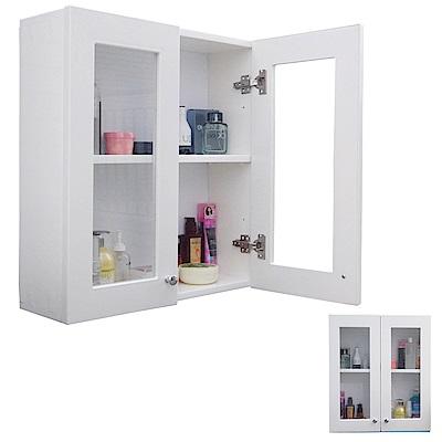 Abis 經典雙門防水塑鋼浴櫃/置物櫃1入(2色可選)