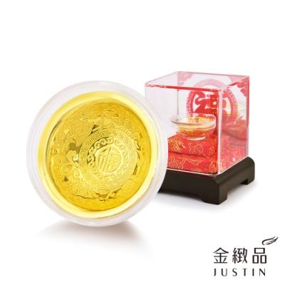 金緻品 金龍碗 黃金擺飾 1.33錢