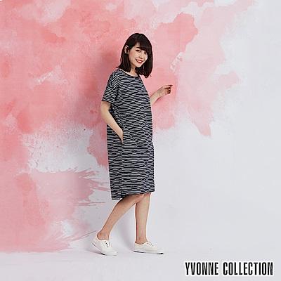 YVONNE 細條紋圓領短袖洋裝-丈青