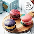 法藍四季 法式冰淇淋雙色馬卡龍x1盒組(3入/盒)