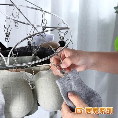 G+居家 不鏽鋼加粗圓形曬衣夾24夾
