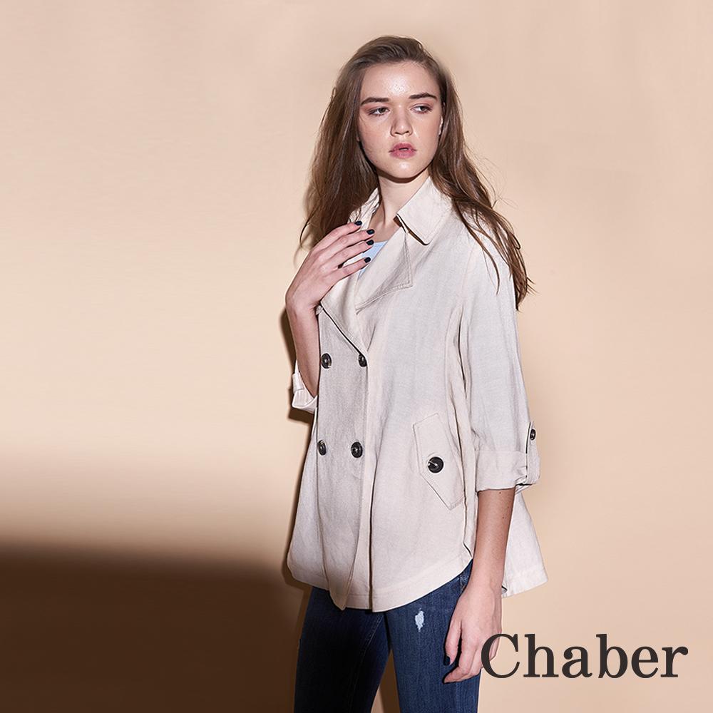Chaber巧帛 翻領雙排釦袖反摺麻質素面百搭風衣外套(兩色)-杏