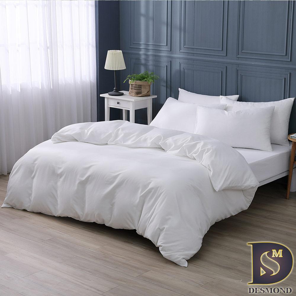 岱思夢 台灣製 單人3.5尺 素色被套床包組 日系無印風 柔絲棉 純淨白