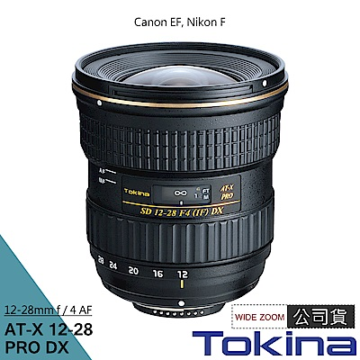 Tokina AT-X DX 12-28 12-28mm F4 PRO