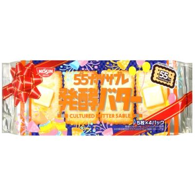 日清CISCO 發酵奶油風味法式餅乾(128g)