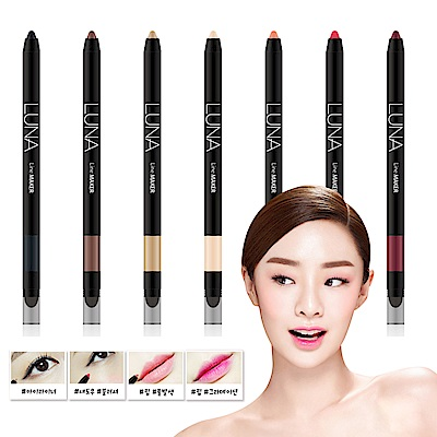 (即期品)韓國LUNA 眼唇頰彩氣墊筆0.4gX3色/組