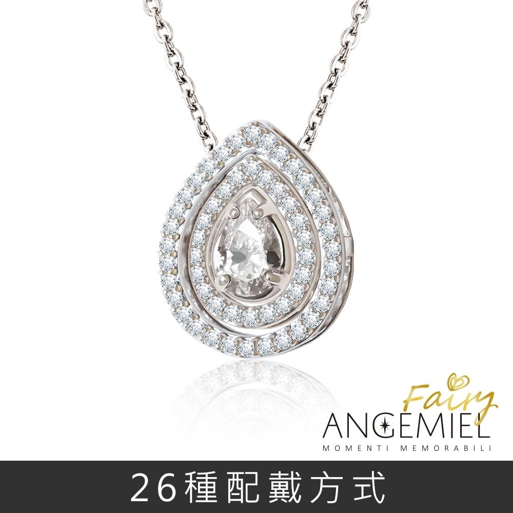 Angemiel 925純銀項鍊 Fairy精靈-純潔的心 套組