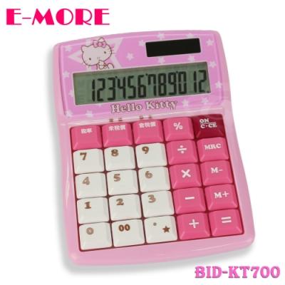 E-MORE Sanrio甜蜜系列-Hello Kitty 12位數計算機KT700