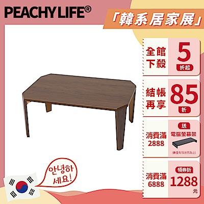 完美主義 日系簡約折疊桌/和室桌/茶几桌(2色)