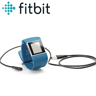 Fitbit Surge 原廠充電線