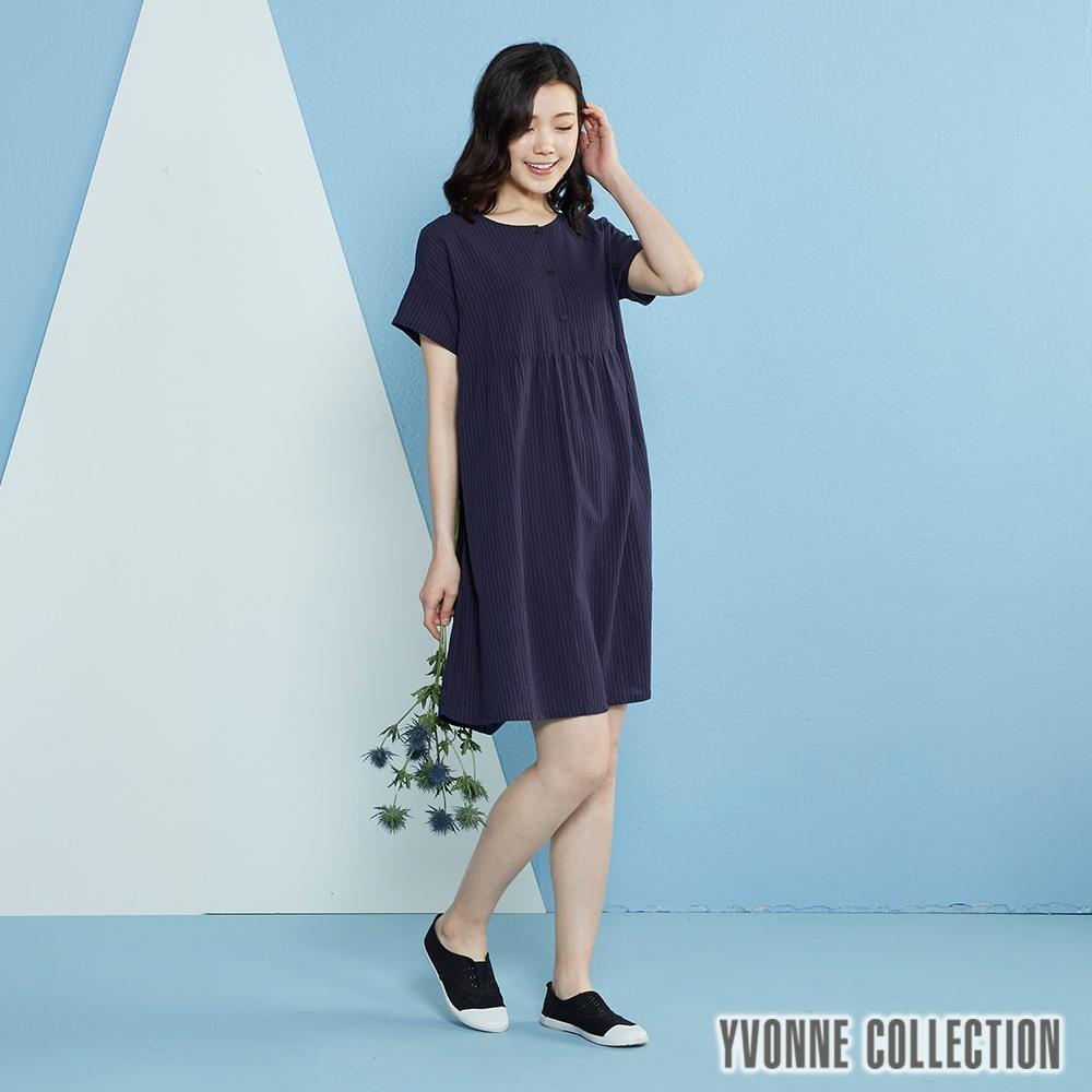 YVONNE 直條紋短袖洋裝-深藍