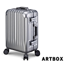 【ARTBOX】威尼斯漫遊 20吋 平面凹槽鏡面鋁框行李箱 (時尚灰)