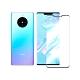 LUCCIDA Huawei Mate30 Pro 9H防爆玻璃貼【3D滿版】 product thumbnail 1
