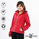 【遊遍天下】女款GlobeTex防水透濕防風刷毛軟殼外套GJ23010紅色