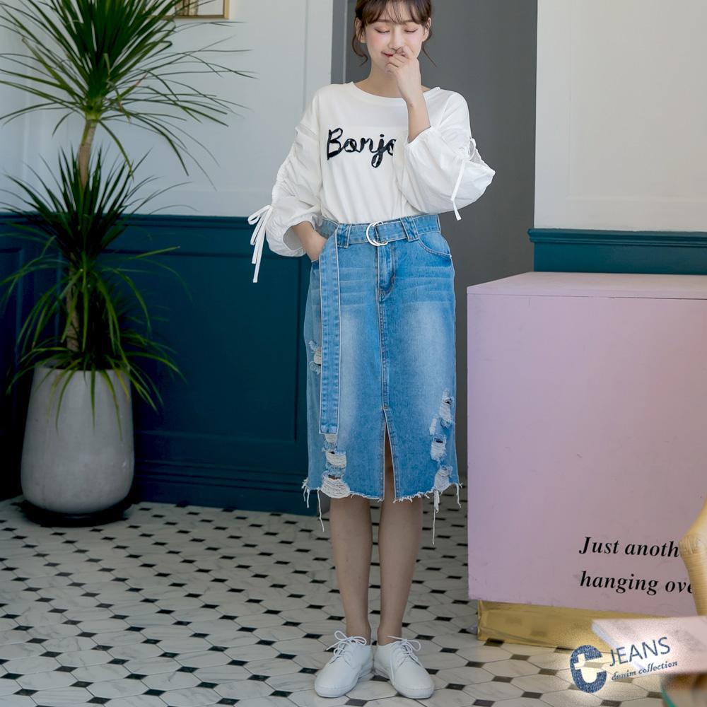 CANTWO韓版率性刷破窄裙