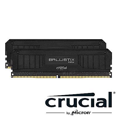 美光 Crucial Ballistix MAX D4 4400/32G(16G*2) 桌上型記憶體 (黑/雙通)