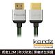 Kordz EVO-R 5th generation HDMI線(EVO-R 1.2M) product thumbnail 1