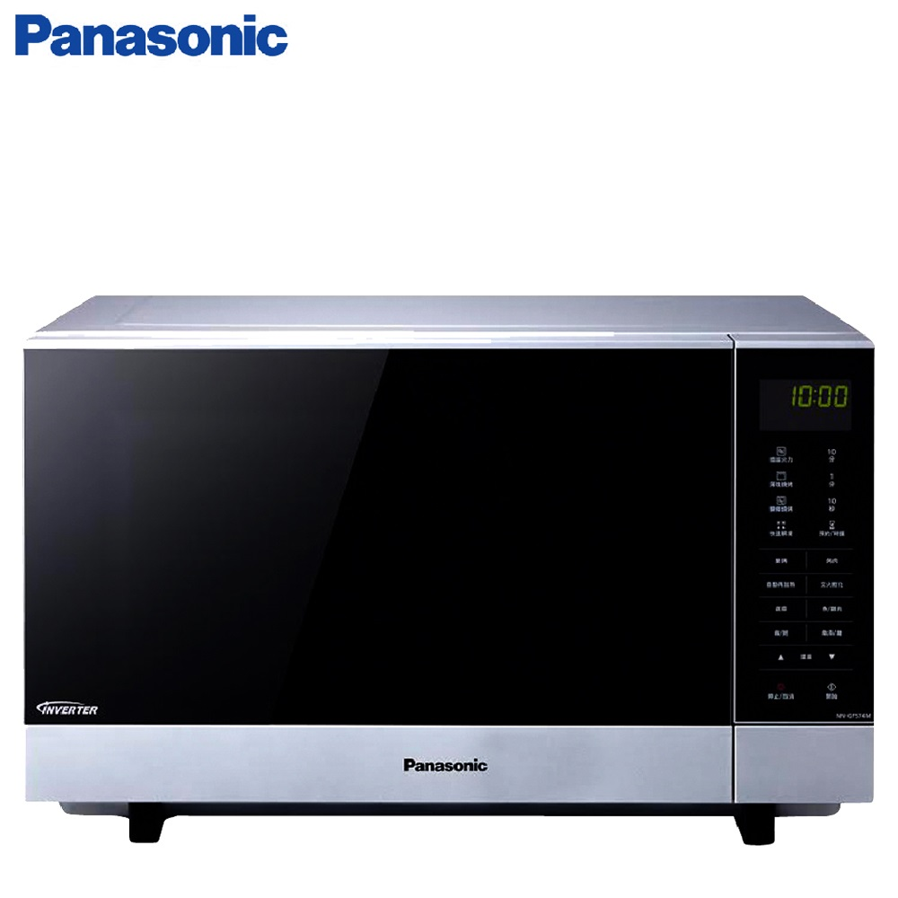 Panasonic 國際牌 27公升變頻式燒烤微波爐 NN-GF574