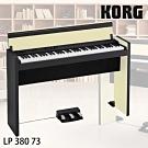 KORG LP-380 73鍵日本原裝數位鋼琴 原廠保固/黃黑色