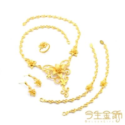 今生金飾 富貴相伴套組 黃金婚套