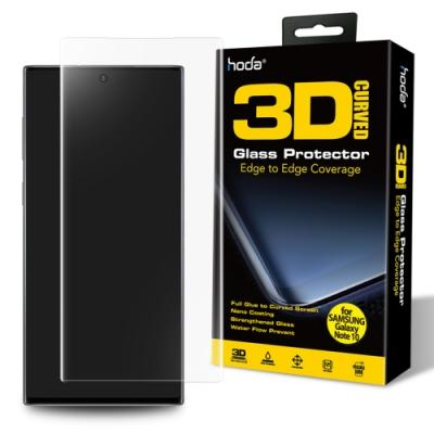 hoda Samsung Galaxy Note 10 3D玻璃保護貼(UV膠全貼合滿版