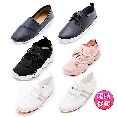 [時時樂限定]River&Moon舒適快活休閒老爹鞋系列