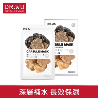 DR.WU晶鑽松露保濕膠囊面膜3PCS