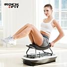 Wonder Core Rock N Fit 3D搖滾運動椅 震動健身機(時尚白)