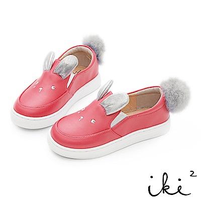 iki2 童鞋 咕妮兔毛球親子休閒鞋-桃