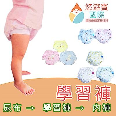 【悠遊寶國際】台灣精製三層學習褲/女寶寶款(2入組--不挑款)
