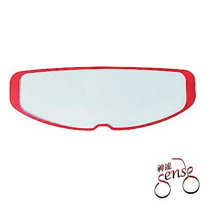 Sense神速 升級版機車安全帽防霧膜/鏡片貼膜/防眩光貼片