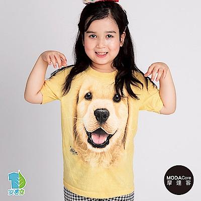 摩達客-美國The Mountain 小黃金獵犬 兒童版純棉環保短袖T恤