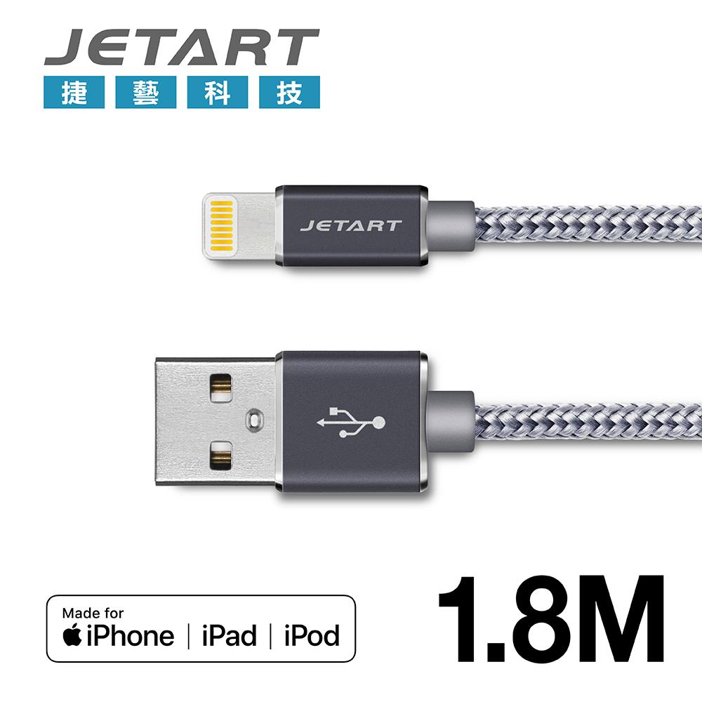 JETART Lightning to UCB 鋁合金傳輸充電線1.8米