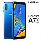 【福利品】Samsung Galaxy A7 2018 (4G/128G)