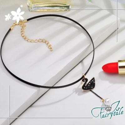 iSFairytale伊飾童話 珍珠黑天鵝 性感黑皮繩短頸鍊