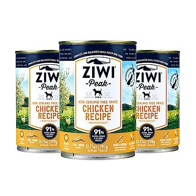 ZiwiPeak巔峰 91%鮮肉狗罐*雞肉 390G(一箱12罐)