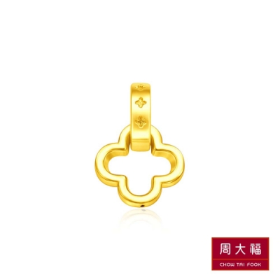 周大福 LIT系列 5D 縷空花形黃金耳環(單耳)