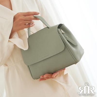 2R 麥那斯Minas牛皮開口設計包 青石綠