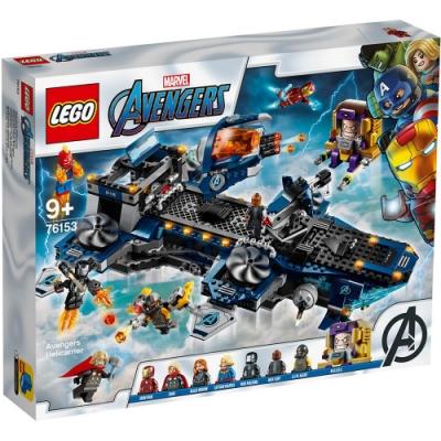 樂高LEGO 超級英雄系列 - LT76153 Avengers Helicarrier