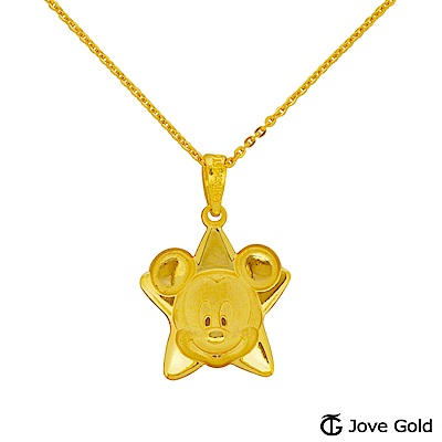 Disney迪士尼系列金飾 黃金墜子-星星米奇款 送項鍊