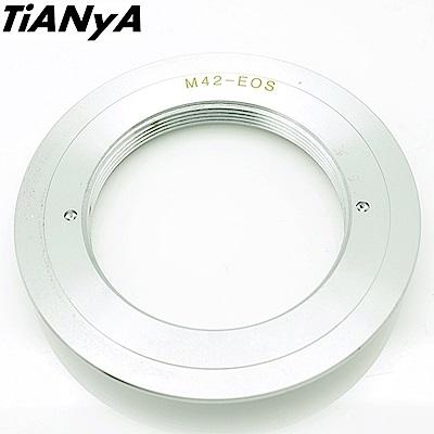 TianyaM42轉成Canon佳能EOS(無檔板.無遮蔽環)的鏡頭轉接環M42-EOS