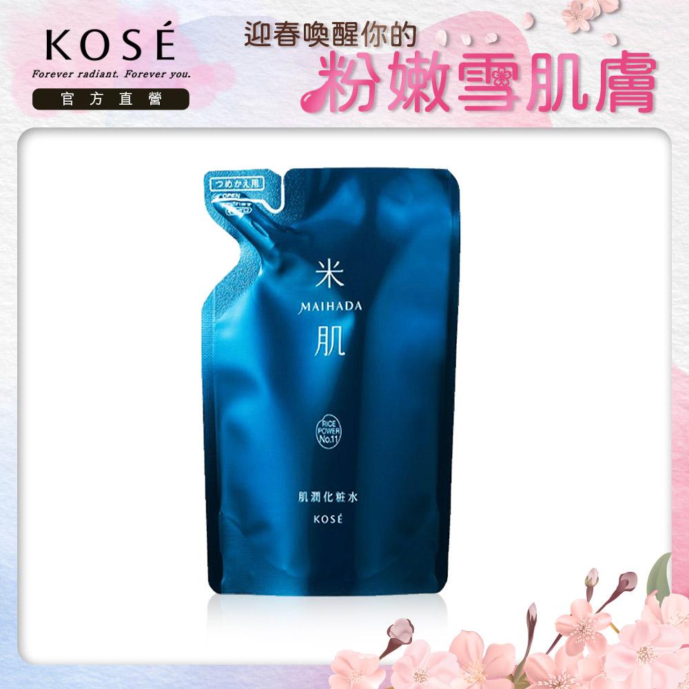 【官方直營】KOSE 高絲 米肌 肌潤化粧水(補充包)110ml